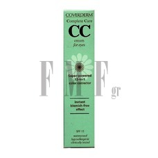 COVERDERM Camouflage Complete Care for Eyes - Ανοιχτό Μπεζ 15 ml.