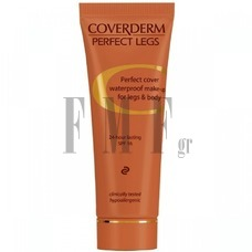 COVERDERM Camouflage Perfect Legs No.2 - 50 ml.