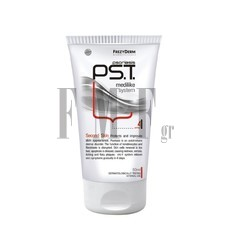 FREZYDERM PST Second Skin Cream Step 4 - 50 ml.