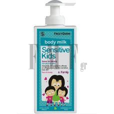 FREZYDERM Sensitive Kids Body Milk - 200 ml.