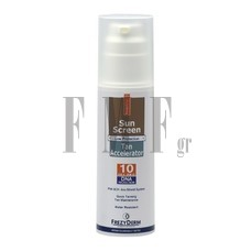 FREZYDERM Sun Screen Tan Accelerator Spf10 - 150 ml.