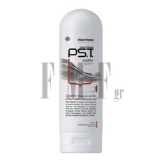 FREZYDERM PS.T. Cleanser Step 1 - 200 ml.