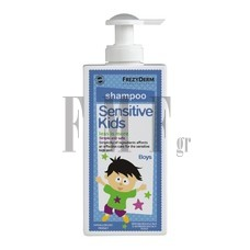 FREZYDERM Sensitive Kids Shampoo Boys - 200 ml.