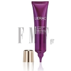 LIERAC Liftissime Levres - 15 ml.