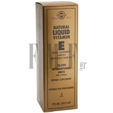 SOLGAR Natural Liquid Vitamin E Complex - 59.2 ml.