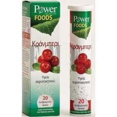 POWER HEALTH Power Foods Cranberry - 20 Tabs.