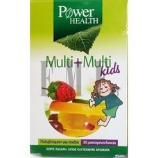 POWER HEALTH Multi+Multi Kids - 30 Tabs.  4 Ετών+
