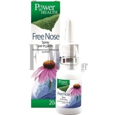 POWER HEALTH Free Nose Spray - 20 ml.
