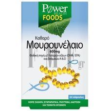 POWER HEALTH Power Foods Μουρουνέλαιο - 60 Caps.
