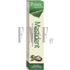 POWER HEALTH Mastident Toothpaste - 75 ml.