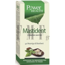 POWER HEALTH Mastident Mouthwash - 250 ml.