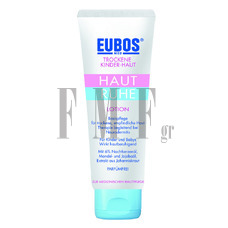 EUBOS Baby Lotion - 125 ml.