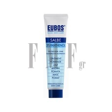 EUBOS Salbe Cream - 75 ml.