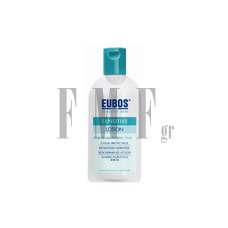 EUBOS Lotion Dermo-Protective - 200 ml.