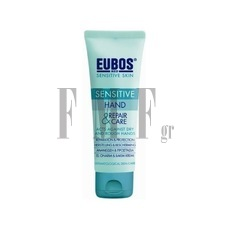 EUBOS Hand Repair & Care Cream - 75 ml.