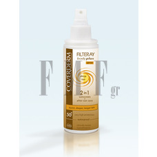 COVERDERM Filteray Body Plus Deep Tan Spray SPF50+  100ml