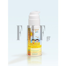 COVERDERM Filteray Body Plus for Kids - SPF50+ 100 ml.