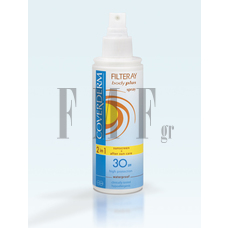 COVERDERM Filteray Body Plus  Spray SPF30 - 150ml.