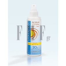COVERDERM Filteray Body Plus  Spray SPF20 - 150ml.