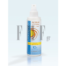 COVERDERM Filteray Body Plus  Spray SPF10 - 150ml.