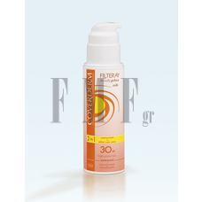 COVERDERM Filteray Body Plus Milk - SPF30  150ml.