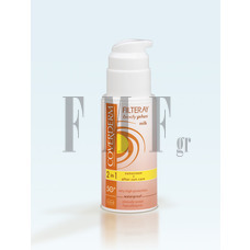 COVERDERM Filteray Body Plus Milk - SPF50+  100ml.
