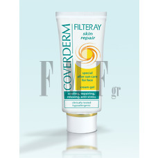 COVERDERM Filteray Skin Repair - 50 ml.