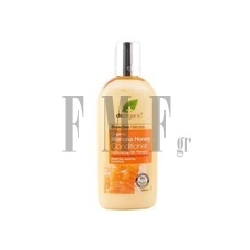 DR.ORGANIC Manuka Honey Conditioner - 265 ml.