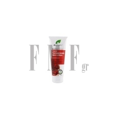 DR.ORGANIC Pomegranate Skin Lotion - 200 ml.