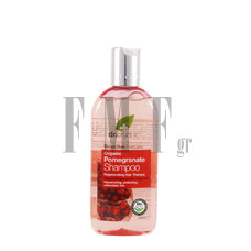DR.ORGANIC Pomegranate Shampoo - 265 ml.