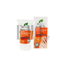 DR.ORGANIC Manuka Honey Hand and Nail Cream - 125 ml.