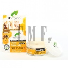 DR.ORGANIC Royal Jelly Night Cream - 50 ml.