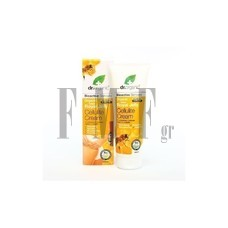 DR.ORGANIC Royal Jelly Cellulite Cream - 200 ml.