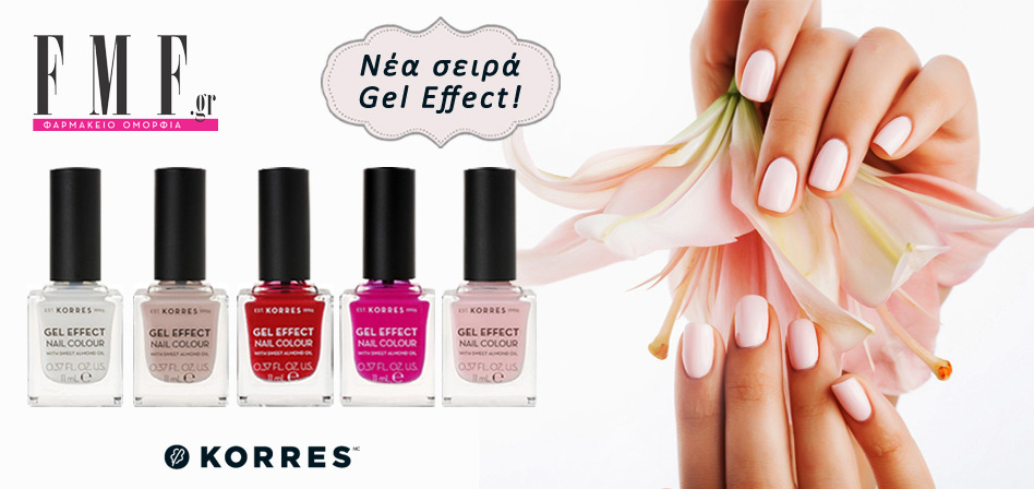 gel effect korres NEW