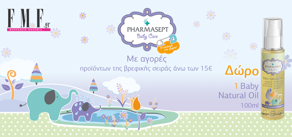 Pharmasept_Baby_Care