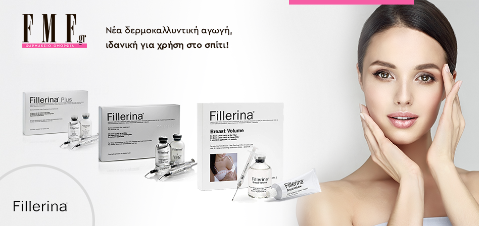 FILLERINA BRAND NEW